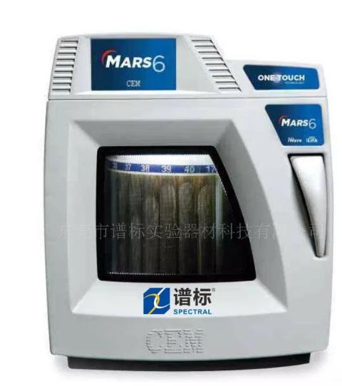 美国CEM   Mars6 高压微波消解仪