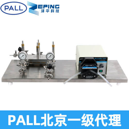 PALL Centramate Tangential Flow Filtration Systems