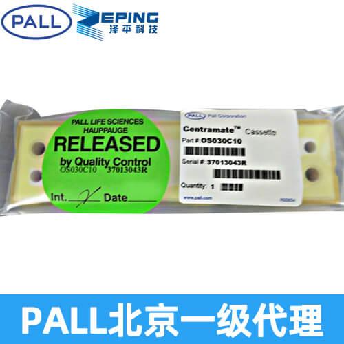 PALL Centramate切向流超滤膜包