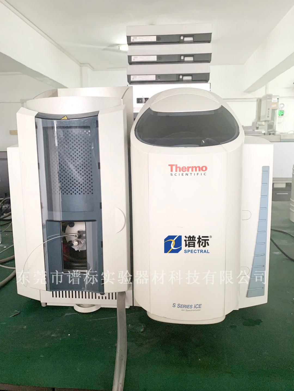 二手Thermo赛默飞iCE3300AAS原子吸收光谱仪