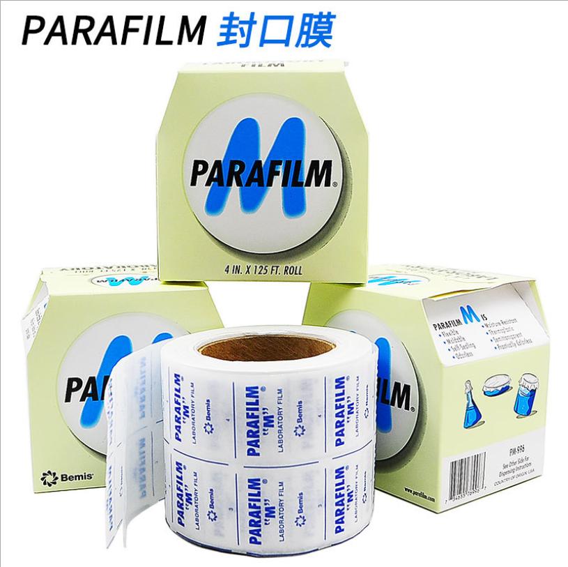 Parafilm封口膜(货号:PM-996)