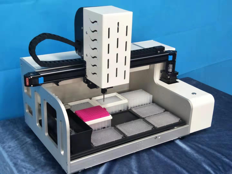 单通道全自动移液工作站(分精度型和高精度型)