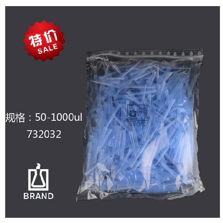 普兰德原装进口50-1000μl/无酶防降解型