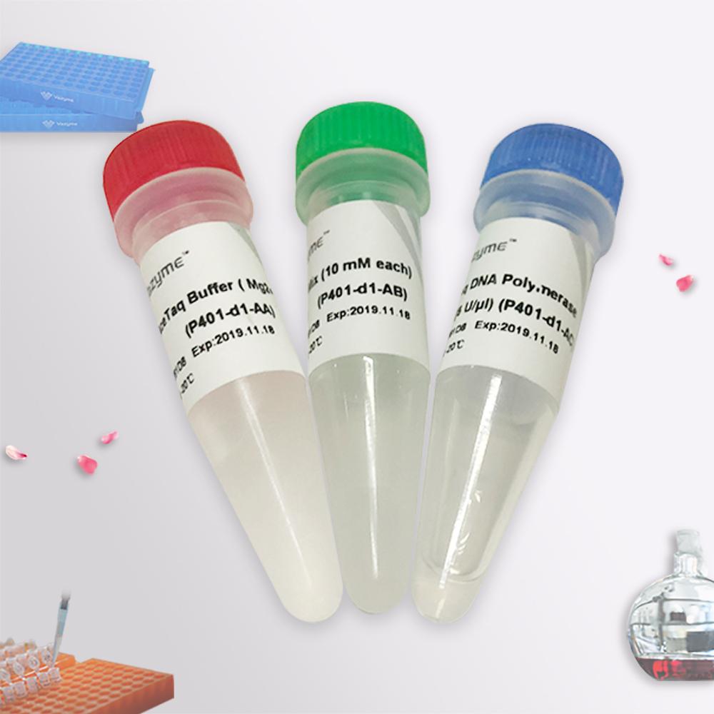【正品直销,售后保障】(热启动Taq聚合酶)AceTaq® DNA Polymerase