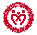 诸暨艾玛妇产医院