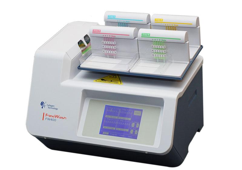 FlexiWash FW400 全自动蛋白质免疫印迹杂交系统