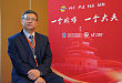 徐蔚海教授:我国青年卒中的预防与诊疗