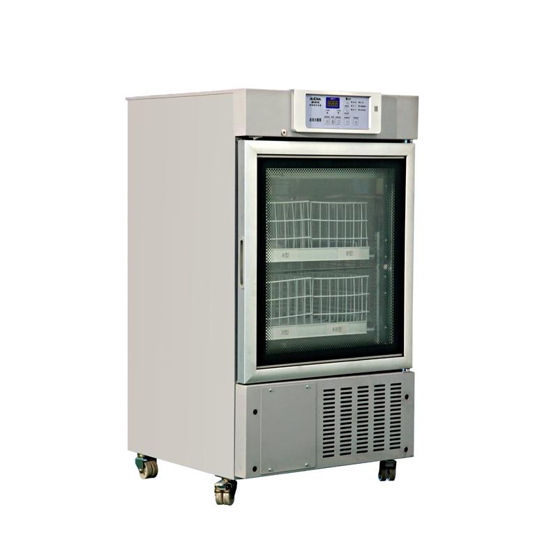 澳柯玛XC-120低温保存箱