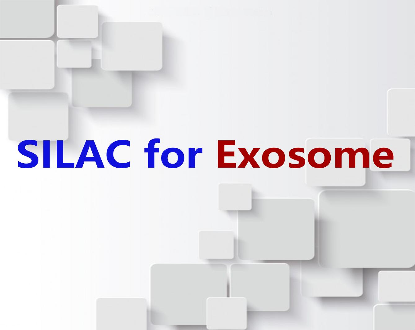 SILAC:外泌体蛋白质组定量分析