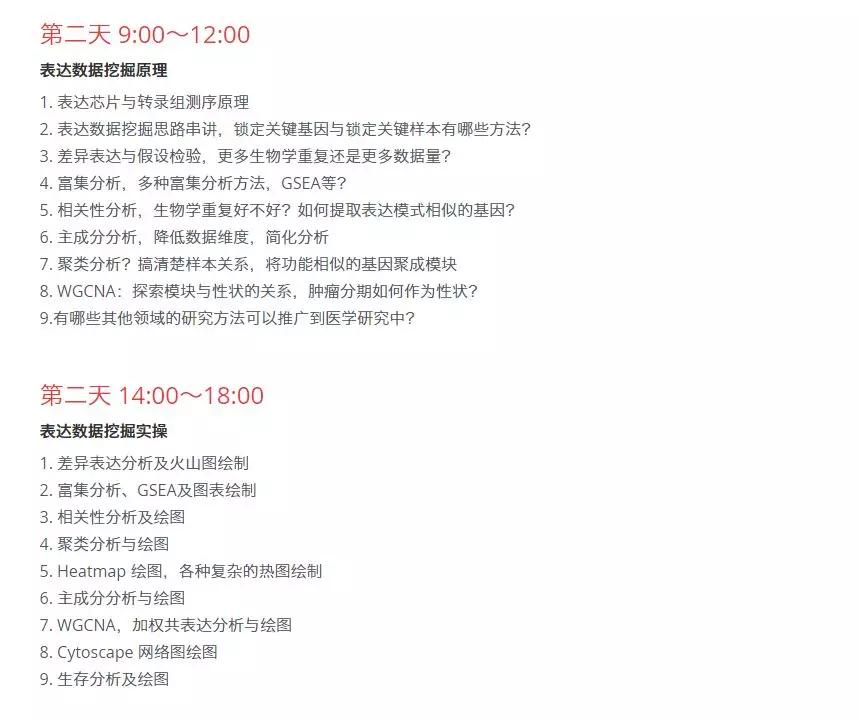 溫傳感器價格158CF8F6-158868