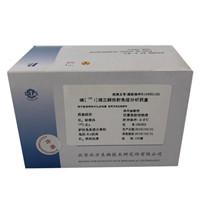 碘[125I]雌三醇放射免疫分析藥盒