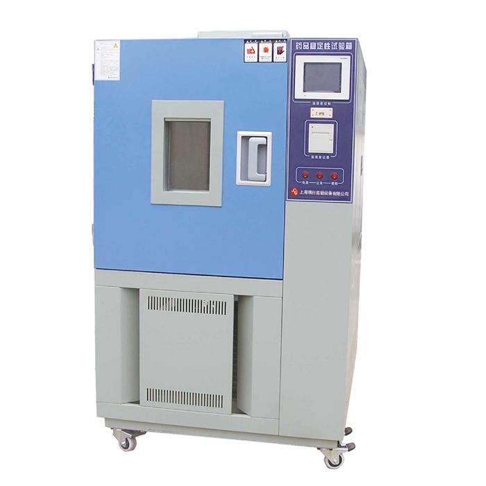 上海琅玕LHH-500 LHH-1000药品稳定性试验箱