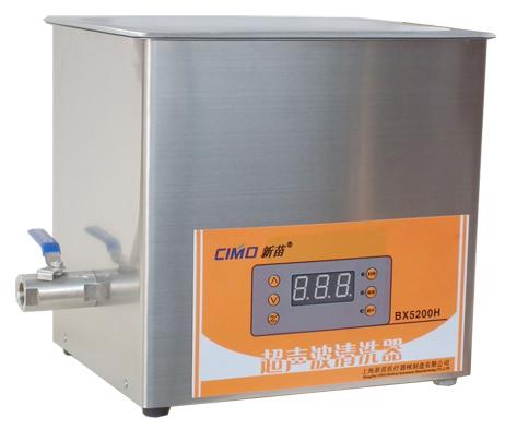 上海新苗BX5200H BX5200HP超声波清洗器