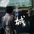 weibo512513