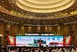 第十九次全国病毒性肝炎及肝病学术会议在京顺利召开