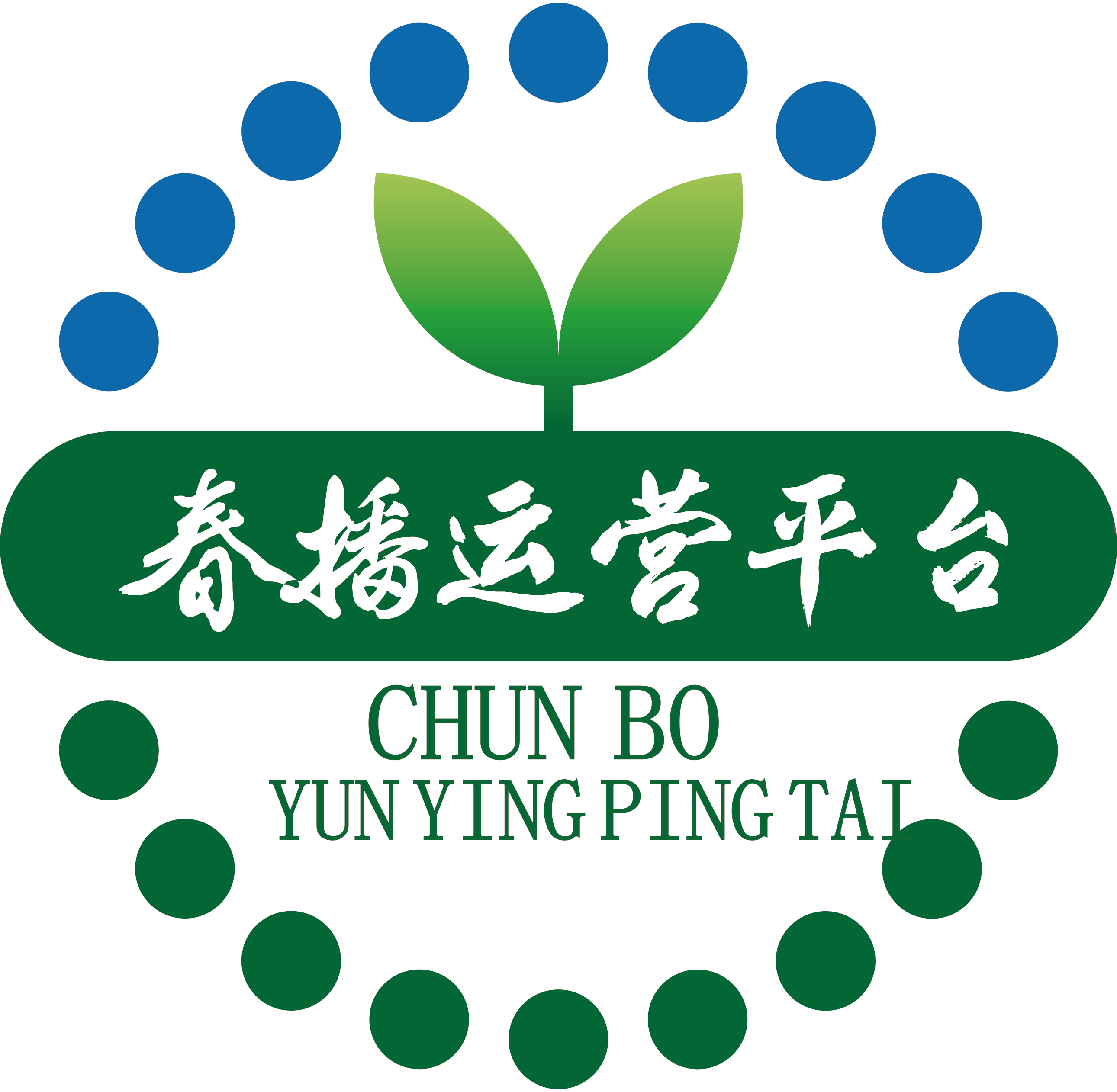 芮城县春播企业管理服务有限公司