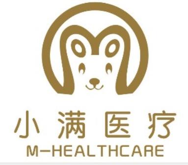 广州市小满医疗门诊部