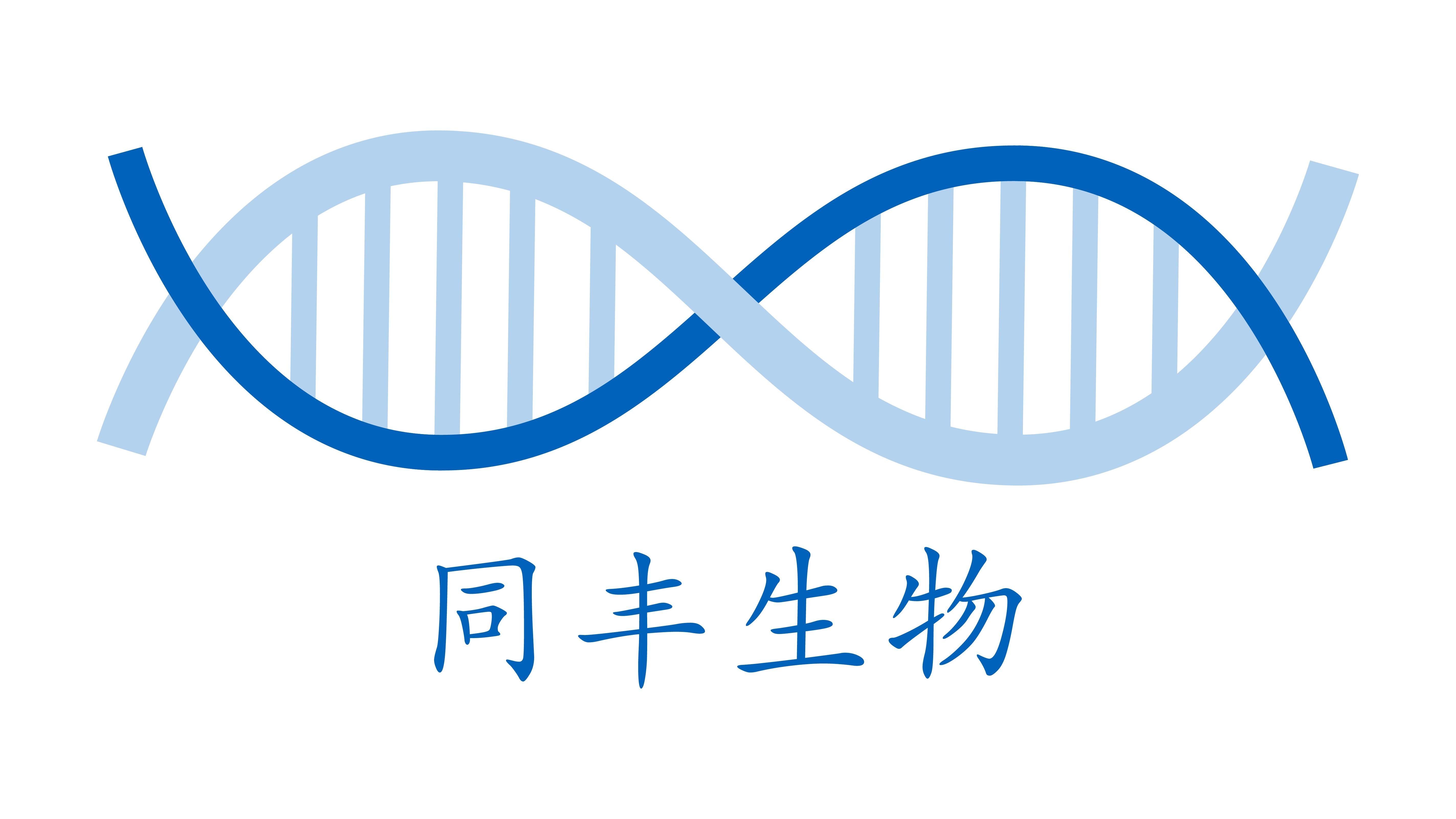 威海同丰海洋生物科技有限公司