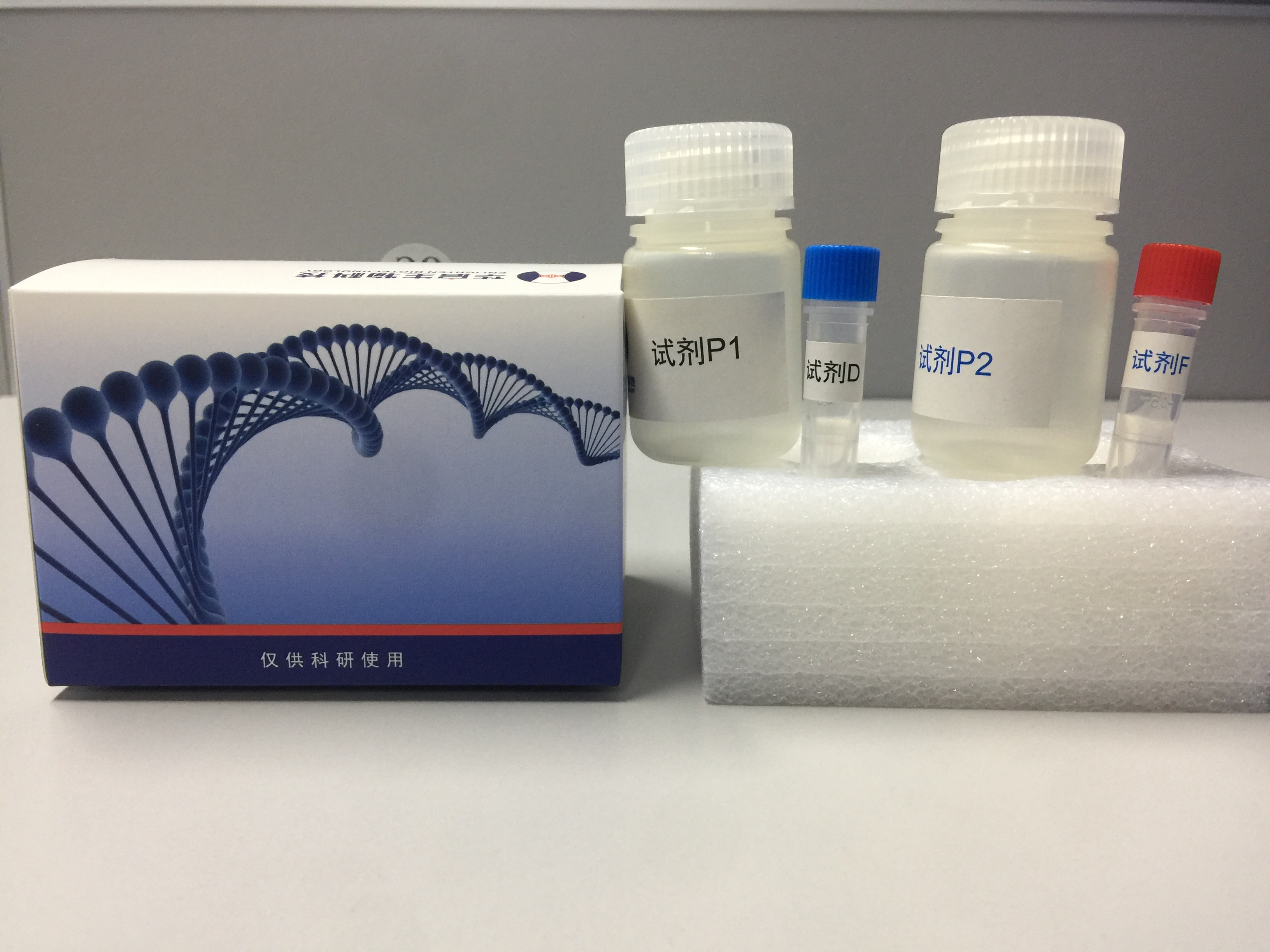ExoHQ™细胞培养液外泌体提取试剂盒(30分钟提取)