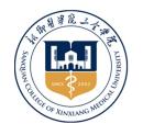 河南新乡医学院三全学院