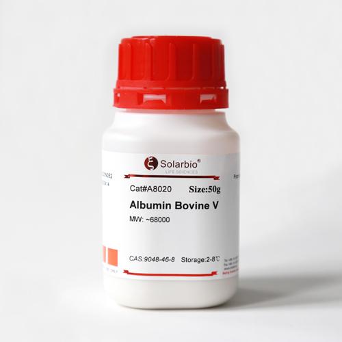 牛血清白蛋白Ⅴ(Albumin BovineⅤ)-科研用