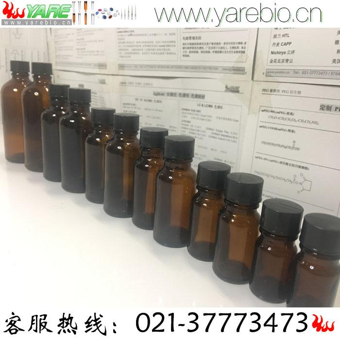 棕色玻璃瓶 液体储存瓶 实验室样品瓶 试剂瓶 窄口瓶 细口 分装瓶