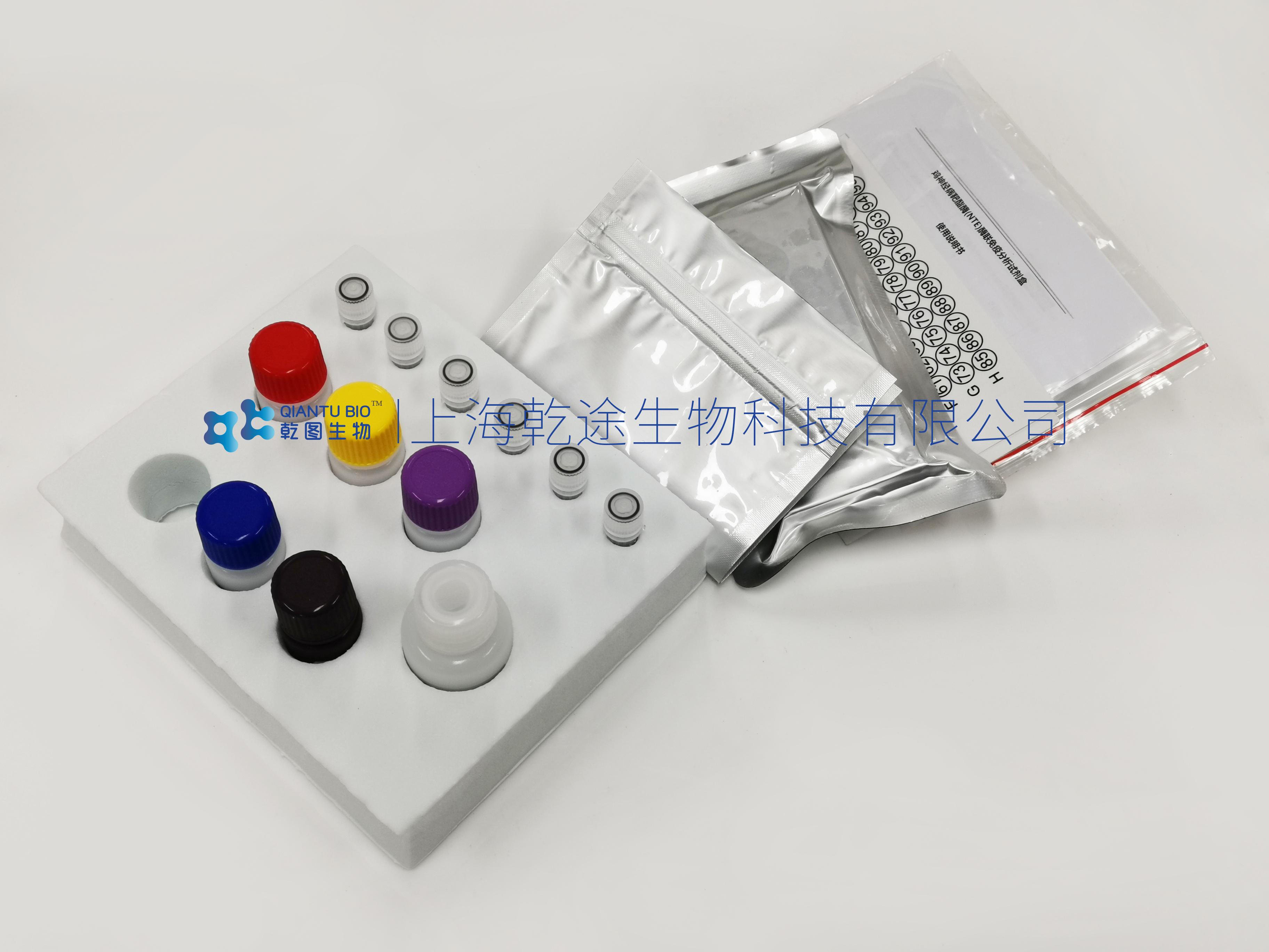 小鼠15-deoxy-前列腺素J2(15d-PGJ2)ELISA试剂盒