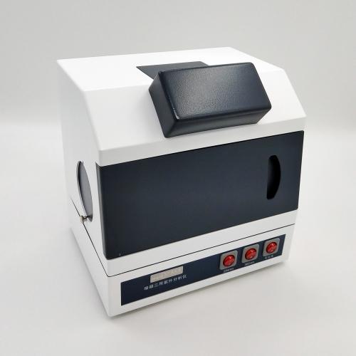 ZF-1B三用暗箱式紫外分析仪