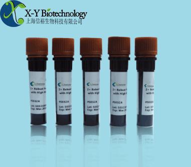 马、驴源性核酸检测试剂盒(PCR-荧光探针法)