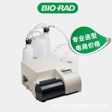 价格2.8w伯乐bio-rad微孔板洗板机1575现货总代理