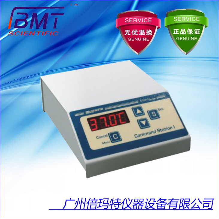 进口Crylogic CS01-SPA5可调式恒温板