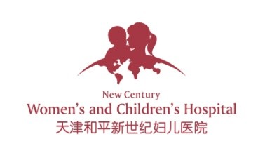 天津和平新世纪妇儿医院有限公司