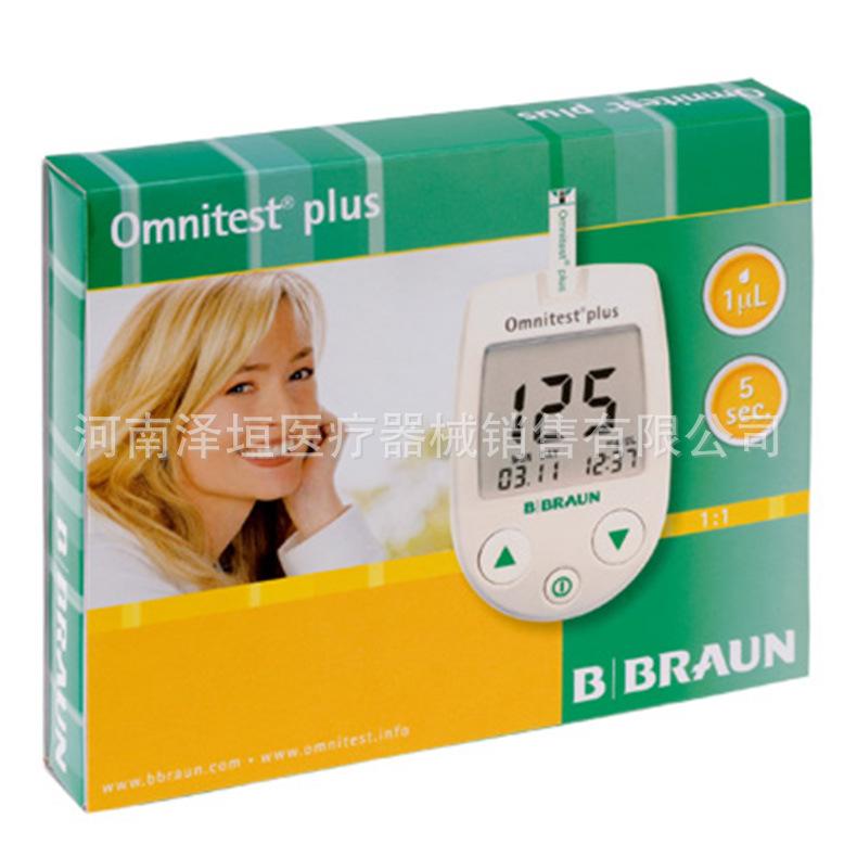 贝朗测试纸倍佳血糖仪试纸血糖胰岛素注射器带针头
