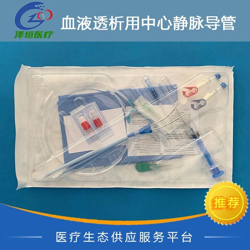 泰利福 血液透析用中心静脉导管套件 CU-22122-F