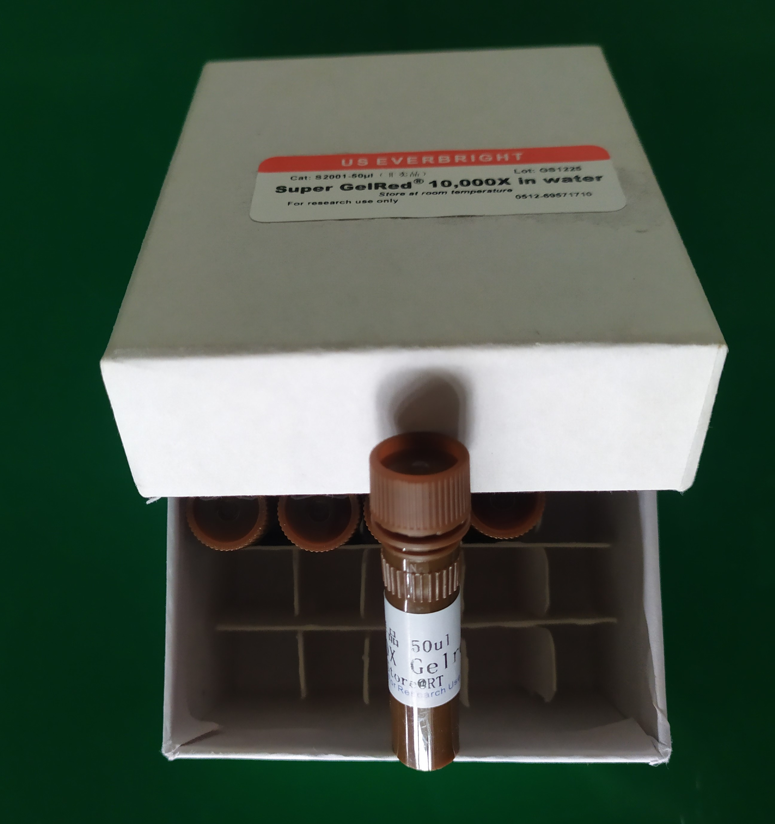 biosearch 10,000× GelRed核酸染料凝胶电泳染色试剂0.5ml