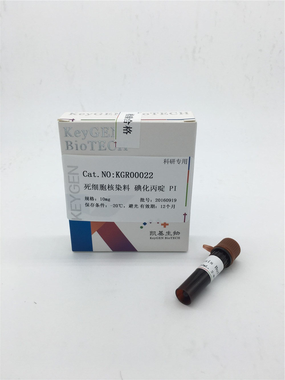 死细胞核染料 碘化丙啶 PI,分析纯