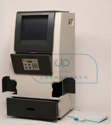 上海嘉鹏全自动凝胶成像分析系统 ZF-368