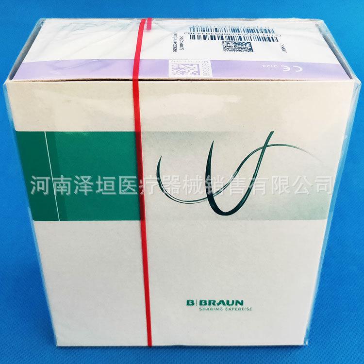 贝朗可吸收外科带针缝线用眼科手术C1048007 5-0 带针可吸收缝线