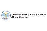 北京金果壳生物医学工程技术有限公司