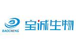 杭州宝诚生物技术有限公司
