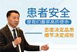 2019 年中华医学会第 27 次全国麻醉学术年会将于 10 月 31 日正式召开!