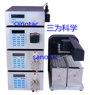 Sanotac 蛋白层析纯化系统/蛋白质纯化系统