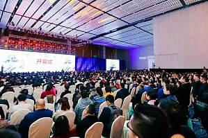 2019 中国民营医院发展年会