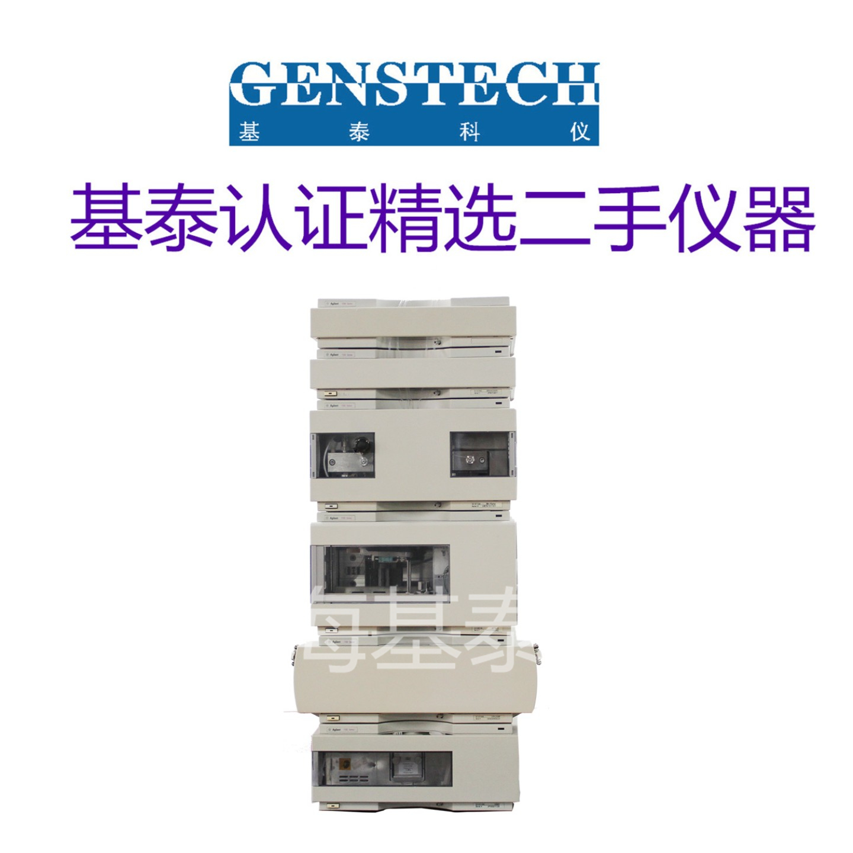 AGILENT 1100高效液相色谱 HPLC