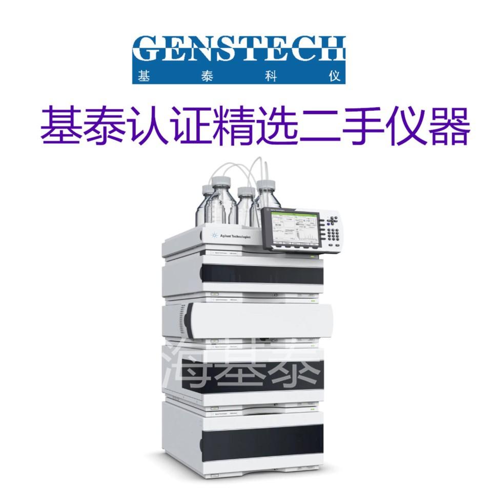 AGILENT 1290 高效液相色谱HPLC