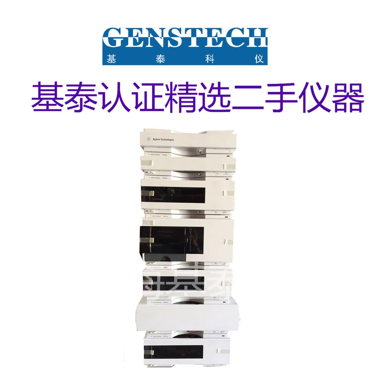 AGILENT 1200 高效液相色谱 HPLC