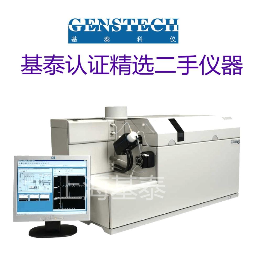 Agilent 7500 ICP-MS电感耦合等离子体质谱