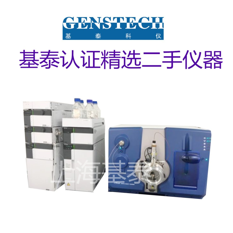 AB SCIEX 4500 API LCMSMS液质联用