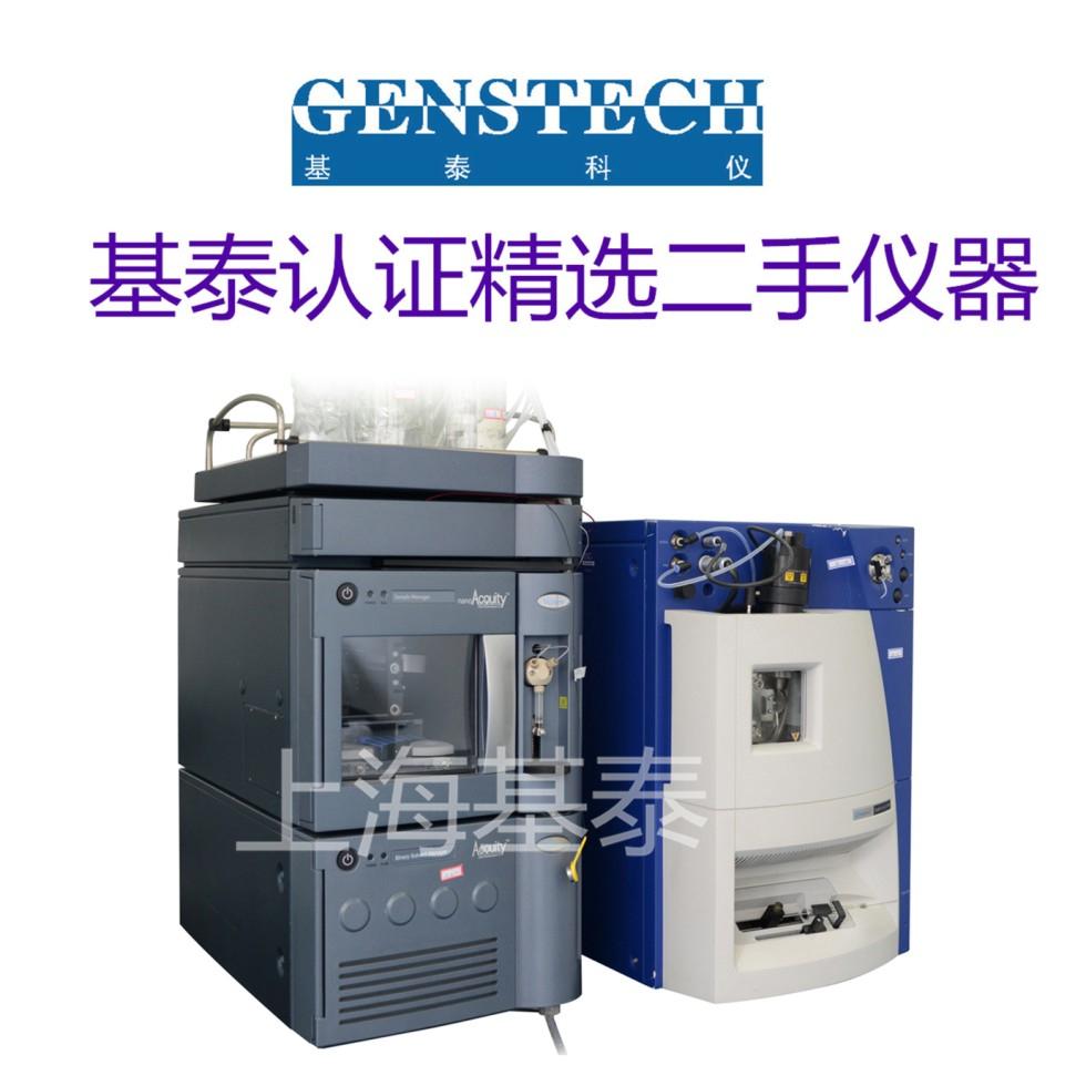 Waters Micromass Quattro Micro API LCMSMS液质联用