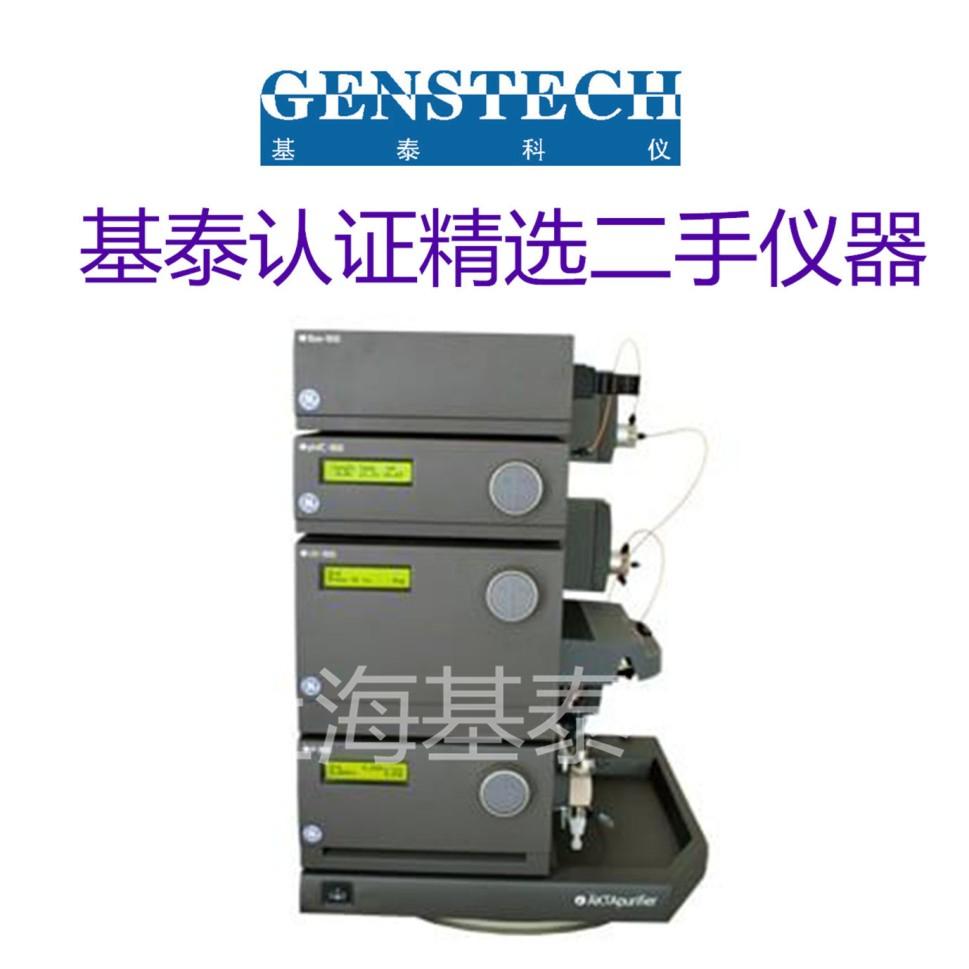 GE AKTA purifier 快速純化系統